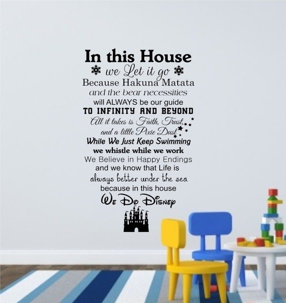 Disney Wall Decor in this house we do disney wall decal-disney quotes-wall