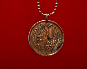 Russian necklace, Coin necklace, USSR, Soviet Union, Vintage necklace, Coin jewelry, Russian Coin, 20 kopeek 1977 year USSR. СССР