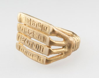 Solid Bronze Ring