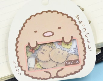 Sumikko Gurashi San-X Stickers /Planner Stickers / Flake Stickers / Kawaii Flake Stickers / Decoration Stickers /Tonkatsu Pork Cutlet