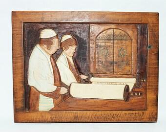 Wooden Signed Piece of Jewish Art, Al Perlman 1975