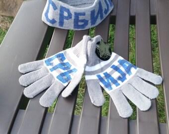 Serbian winter set