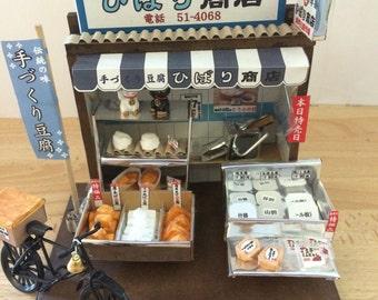 Japanese tofu shop