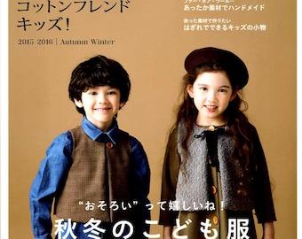 Cotton Friend Kids (Previously Cucito) Autumn Winter 2015  - Japanese Craft Book