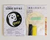 DIY SUNAE(Sand Art) Kit  -OMGhost-