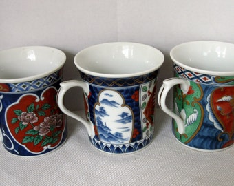 Set of Three (3) Vintage Porcelain Oriental Mugs