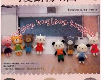 Chinese Edition Japanese FELT Craft Pattern  Book Super Cute Wool Felt Animal Doll Mascot