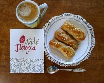 Kalo Pasxa Koulourakia (Happy Easter in Greek) - SINGLE CARD