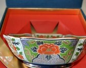Imari Bowl w/ Gift box, Japanese Pottery, Asian Dinnerware, Chinoiserie, Porcelain Ceramics, Floral bowls, Footed Bowl
