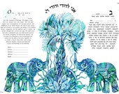 Ketubah print from Jerusalem -various versions.various dimensions.various colors.various materials-
