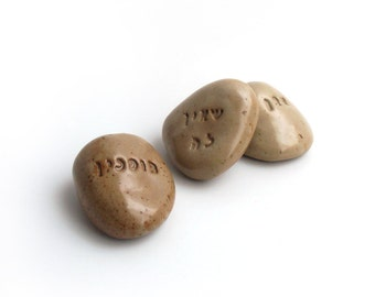 Engraved Hebrew art that verbalize a Jewish phrase - No. 4 Stone