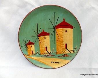 Rhodes Windmill Art, Vintage Plate