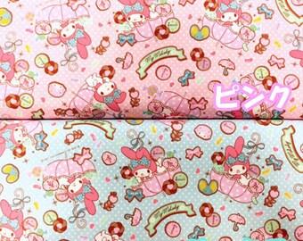 SANRIO My Melody / Japanese Fabric 100cm x 50cm