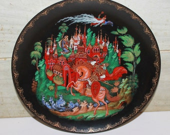 Russian Fairy Tale Plate - Bradford Exchange 1988 - Collectibles - Ruslan & Ludmilla - Porcelain - Wall Decor - Home Decor - Folk - Vintage
