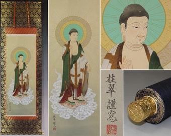 Japanese Fine Art Wall Hanging Scroll Buddhist Painting Amida Nyorai Buddha Amitabha Kakejiku – 1606034