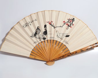 Oriental Wall Fan of Bamboo and Paper, 35""