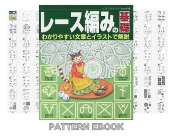 PDF crochet pattern, Japanese eBook, Japanese crochet symbols and explanations, No.009