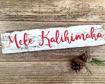 Beach Christmas Decoration Wall Decor-Mele Kalikimaka nautical Hawaii Merry Christmas