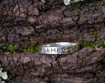 Baha'i Ring