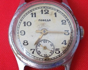 1950's Antique Function wrist watch POBEDA Exclusive serviced, Made in USSR v653