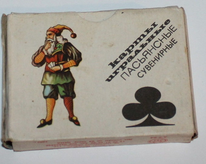 1991 Vintage 2 USSR Playing card Set Russian jokers Style patience Dondorf Nicholas II Thanksgiving Day Christmas Gift idea Sealed