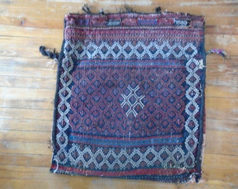 Veramin Bag Early 20th Century Persian