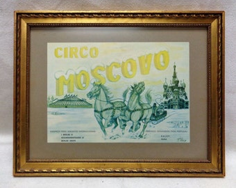"""F. Raluy 1974 Vintage """"Circo Moscovo"""" Print w. Antique Gold Finish Decor Frame"""