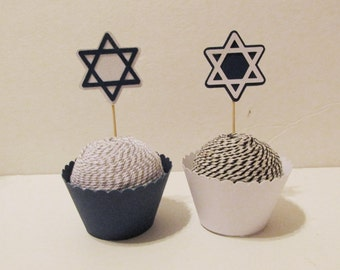 Hanukkah Cupcake Wrappers and Toppers 12pc Hanukkah Party Decorations Festival of Lights Star of David Menorah Bar Mitzvah Decorations