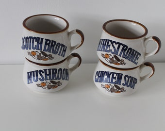 Retro Set of 4 Soup Mugs