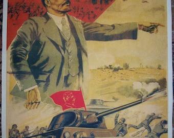 WW2 Russian Soviet War Lenin propaganda big poster