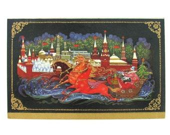 Happy New Year, Used Postcard, Santa Claus, Troika, Horses, Kremlin, Soviet Vintage Postcard, Fine Arts, Moscow, 1972