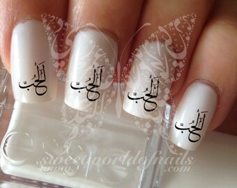 Arabic calligraphy Nail  Art Love word Water Decals Transfers Wraps