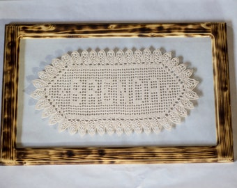 Framed Crochet Name Doily - Personalized Crochet - Custom Doily - Country Decorating - Floating Frame Name Doily - Unique Wedding Gift Ideas