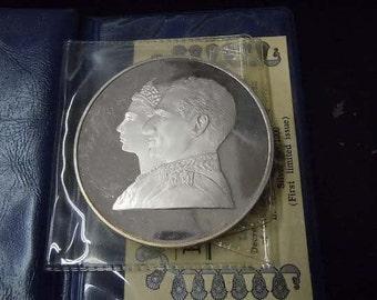 Iran 200 Rials 1971 SH1350 Proof silver Coin Persian Empire 2500th Anniversary