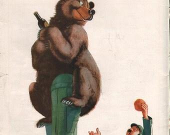 Guinness Advert 1940's