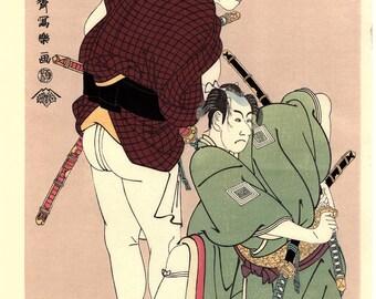 "Japanese Ukiyo-e Woodblock print, Sharaku, ""Actors Ichikawa Omezô as Tomita Hyôtarô and Ôtani Oniji III as Kawashima Jibugorô"""