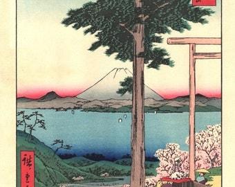 "Woodblock print, Japanese Ukiyoe, Hiroshige, ""Rokusozan in Kazusa Province"", Thirty-six Views of Mount Fuji ."
