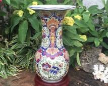"Rare Delft ""POLYCHROME"" Pattern Trumpet Vase Chinois 牡丹 Botan 花王 Kaou Pioen Peony Blossoms Vaas Jug Jar Boch Frères Keramis Belgium *Free SH"