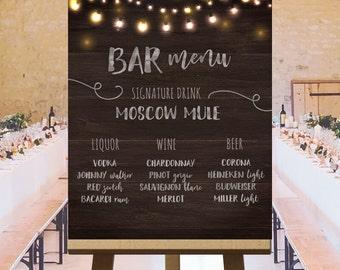 Large wedding signs, bar menu wedding drink sign, printable wedding bar menu sign, unique wedding ideas, wedding signs string lights DIGITAL