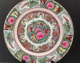 """Vintage Japanese Porcelain Ware Hand Decorated In Hong Kong Plate 10"""""""