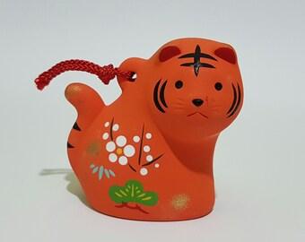 Orange Tangerine Tiger Clay Dorei Bell Protective Charm Omamori, CecysAsianShop