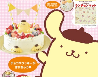 SANRIO Pom Pom Purin's Cute Sweets Book With Silicone Mold & Lunch mat