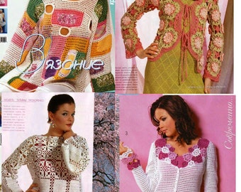 Russian Crochet Pattern E-Book issue with schemes in RUSSIAN LANGUAGE. Instant Download. Tops, Pullovers, Coats, Skirts Dresses, Filet
