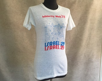 Vintage 70's T-Shirt, Knit Top, Red White and Blue ISRAEL 77 Logo, Short Sleeve, Women's Size Small to XS