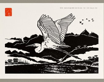 Great Eastern Egret Over Inle Lake - Handmade Letterpress Print
