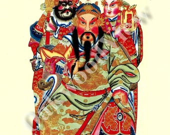 Chinese New Year Print Kuan Kung, Foshan, War General, Feng Shui, Vintage 8x10 Frameable Asian Bookplate Art, FREE SHIPPING