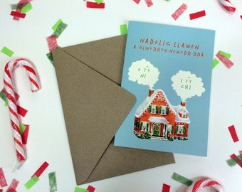 SALE Nadolig Llawen Ty Ni Ty Chi Welsh Text Christmas Eco Friendly Greeting Card