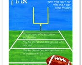 Football Children's Blessing Print