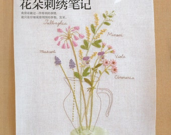 Embroidery Design Note, by Kazuko Aoki -- Japanese Embroidery Book