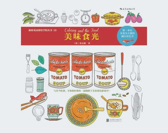 Coloring and the Food, by Park Jung-ah (Red Whale) -- Korean Coloring Book